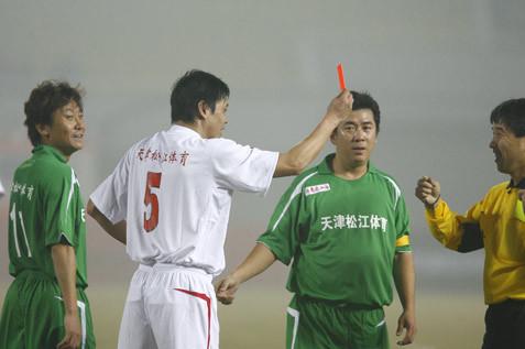 李毅:范志毅郝海东竞足协主席,他们称中国球迷愚昧