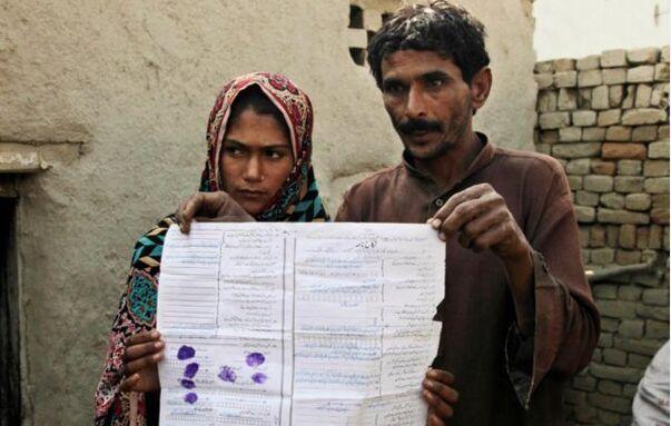 巴基斯坦13岁女孩为父换二妻 嫁36岁聋哑人(图)