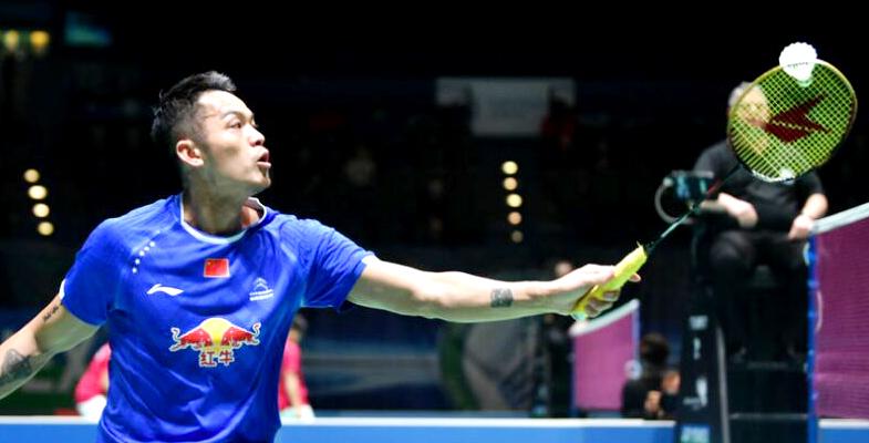 2017年世界羽联超级系列 全英赛首轮林丹谌龙晋级