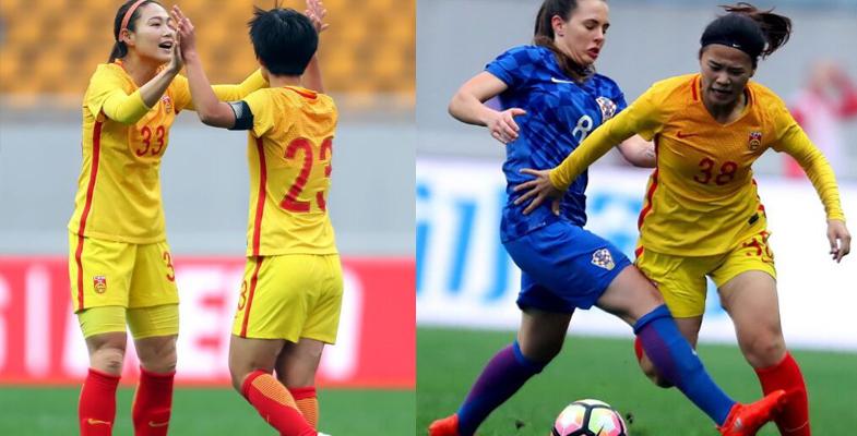 国际女足邀请赛:中国女足2-1战胜克罗地亚队 图