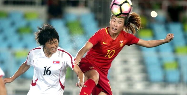 热身赛:中国女足0-1负朝鲜女足(组图)