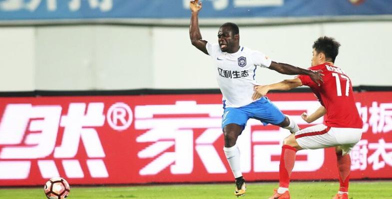 中超:广州恒大坐镇主场3-0取胜天津亿利(组图)