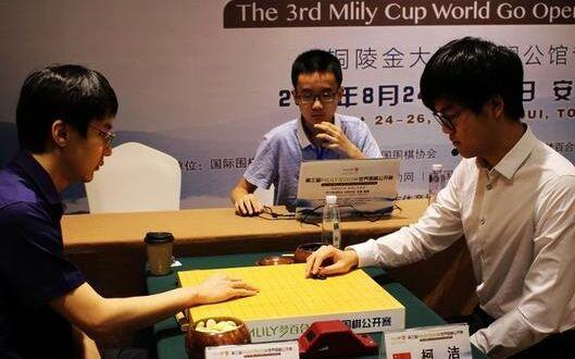 第三届梦百合杯中国棋手柯洁出局卫冕梦碎 八强中国处于下风 -