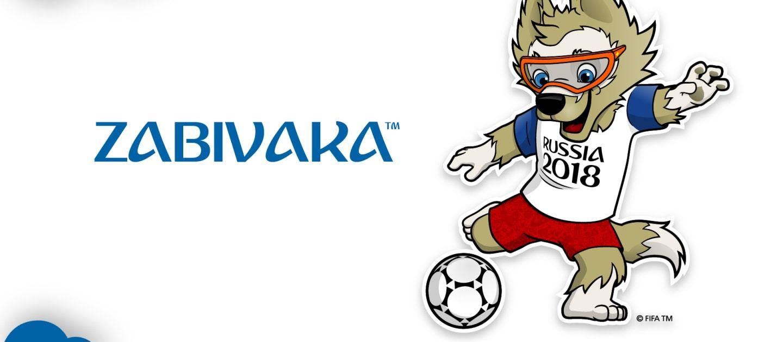 """""""扎比瓦卡""""2018年俄罗斯世界杯的吉祥物 以西伯利亚平原狼为蓝本 -"""