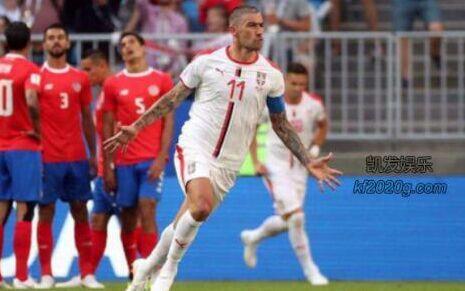 2018世界杯塞尔维亚VS巴西凯发盘口推荐!(图)