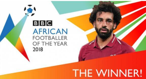 萨拉赫当选2018年BBC非洲最佳球员 KO马内凯塔