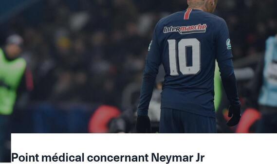 巴黎宣布内马尔右脚旧伤复发 或缺席欧冠战曼联 -