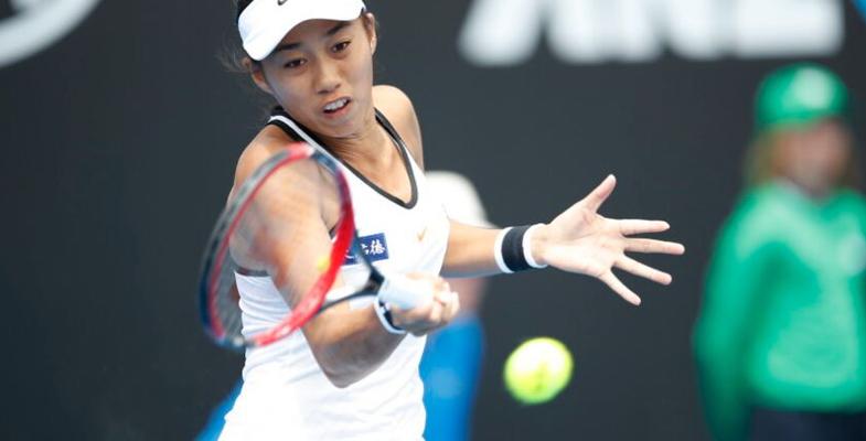 2017年澳大利亚网球公开赛